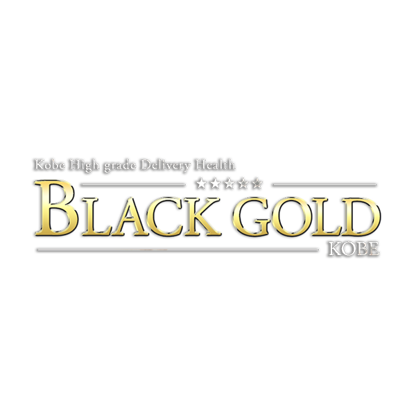 兵庫県 神戸市デリヘル【Black Gold Kobe】|らんプロフィール