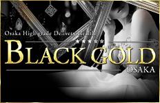 BlackGold大阪